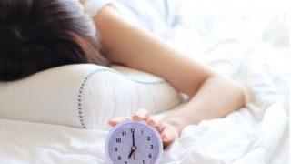 睡眠と眠り