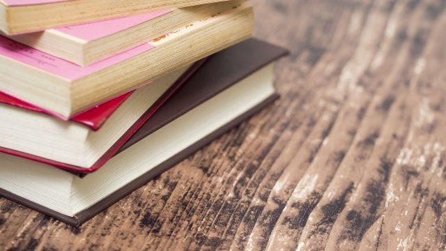 本とブックカバー