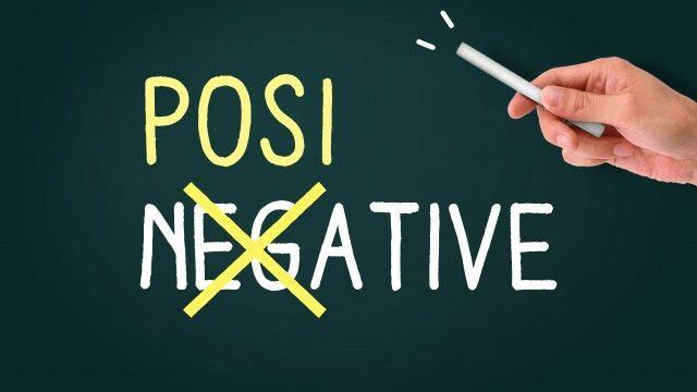 ポジティブ思考とネガティブ感情