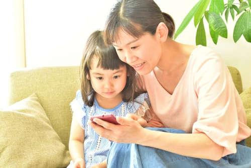 マカフィー リブセーフは、セーフファミリー機能で家族の安全を守る