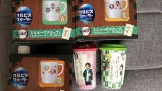【11月発売】鬼滅の刃ローソン限定ミルキーマグカップ&いちごミルクを買ったのでレビューしてみた