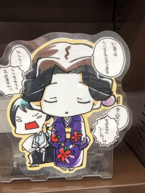鬼滅の刃コミック21巻の売り切れPoP