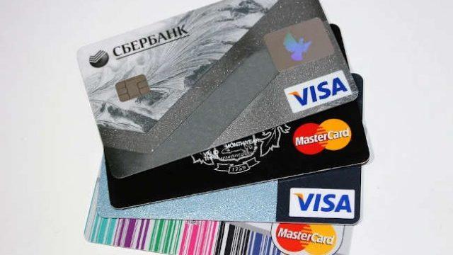 無職でも作れるクレジットカードは楽天カード