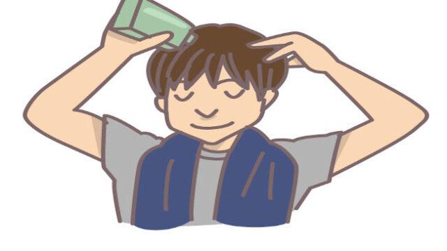 【育毛・発毛剤の選び方】ミノキシジルが配合している塗り薬でおすすめの市販薬は?【AGA(薄毛)治療】