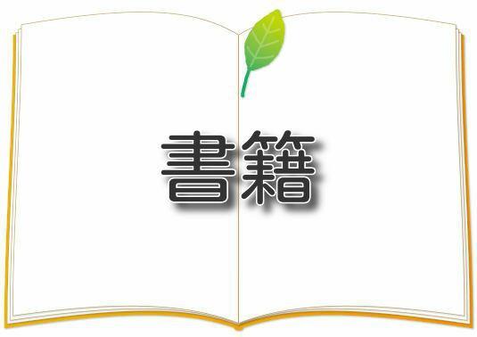 U-NEXTの書籍カテゴリー