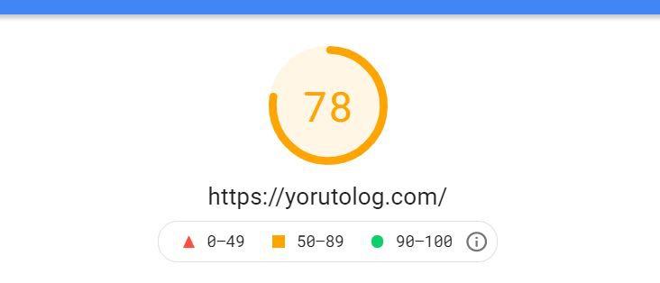PHPを変更してからのパソコン速度は78