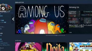 【わかりやすく】Steamでゲームを始めるまでの手順まとめ【ダウンロード&インストール方法】